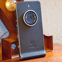 Kodak Ektra smartphone-ul cameră foto