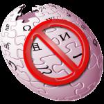Autoritățile din Turcia blocheaza Wikipedia
