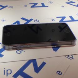 Tutorial – Cum punem folie de sticla pe dispozitivele iPhone din seria 5